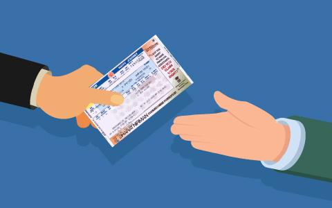 Ry bulletin train ticket transfer rules 1548395036