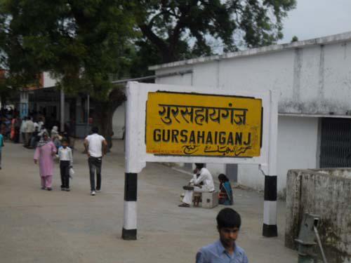 gursahaiganj wisdom banner