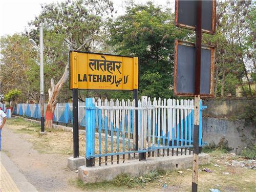 latehar wisdom banner