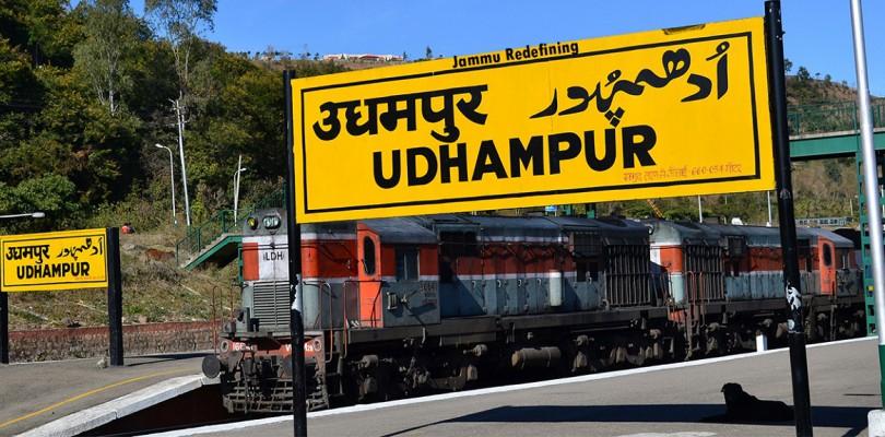 udhampur wisdom banner