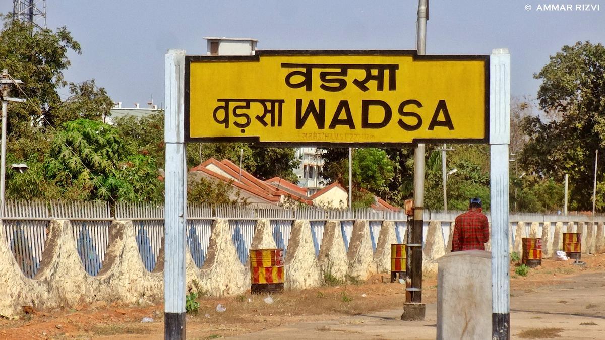 wadsa wisdom banner