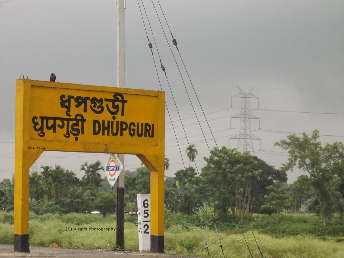 dhupguri wisdom banner