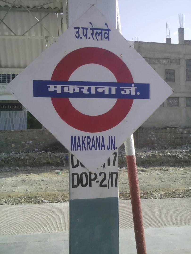 makrana-jn wisdom banner