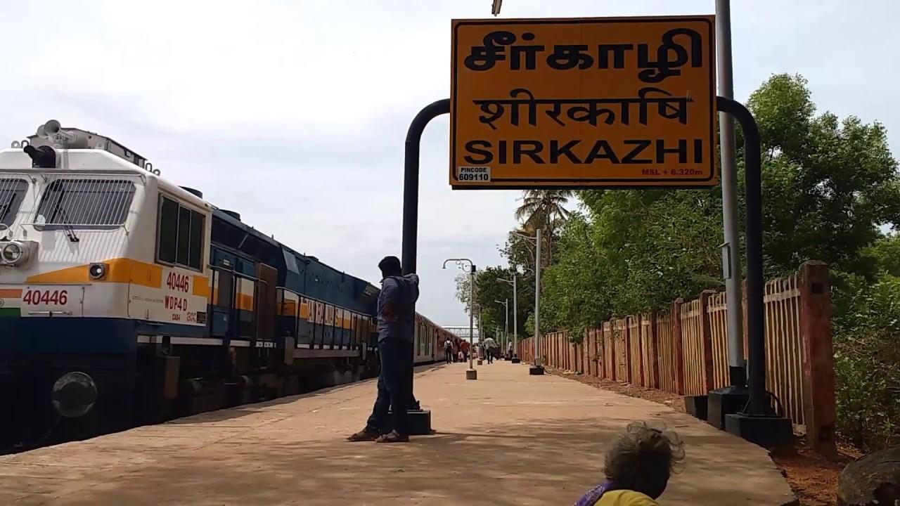 sirkazhi wisdom banner