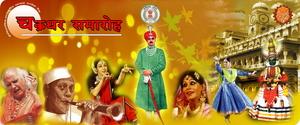 raigarh wisdom banner