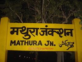hathras-jn wisdom banner