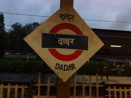 mumbai-dadar-west wisdom banner