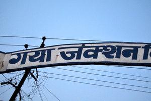 rajgir wisdom banner
