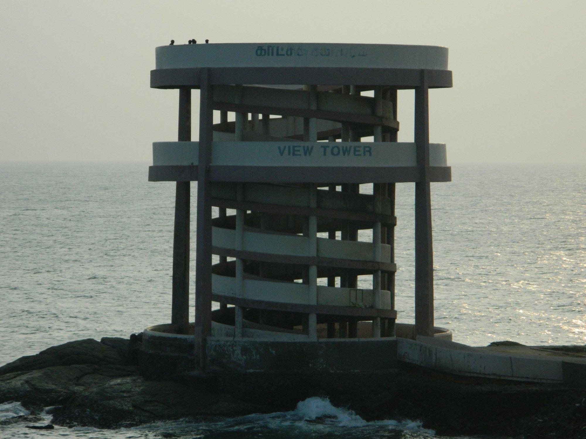 kanyakumari wisdom banner